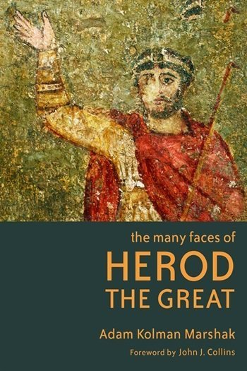 0005959 the many faces of herod the great