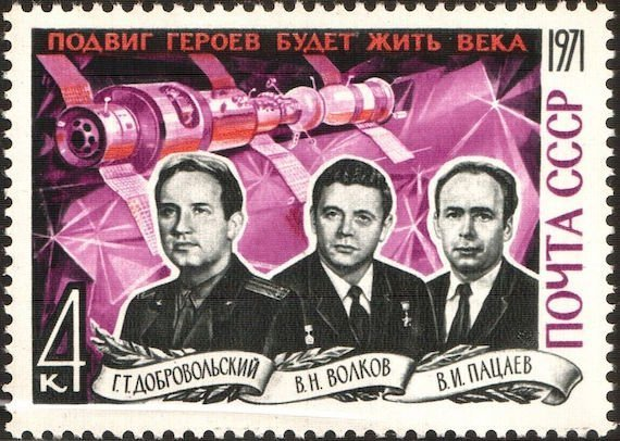 The Soviet Union 1971 CPA 4060 stamp Cosmonauts Georgy Dobrovolsky Vladislav Volkov and Viktor Patsayev
